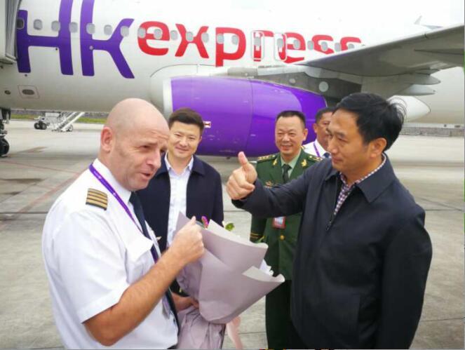 迎十九大召开,香港至张家界定期航线开通