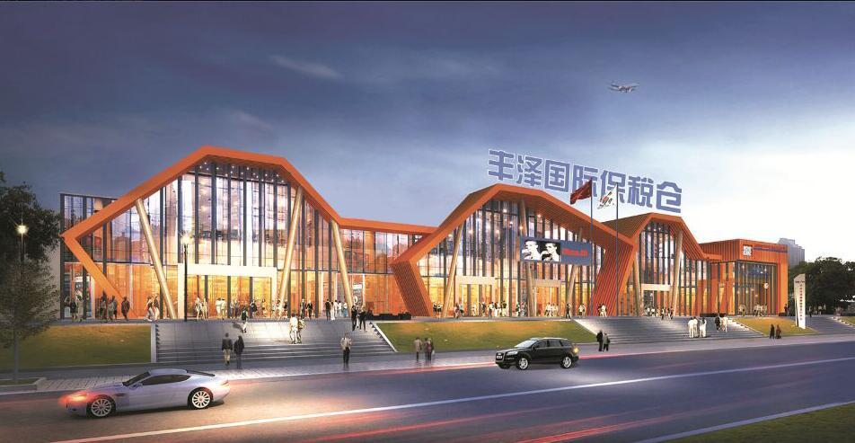 对标海南国际旅游岛,张家界打造全球保税直购中心