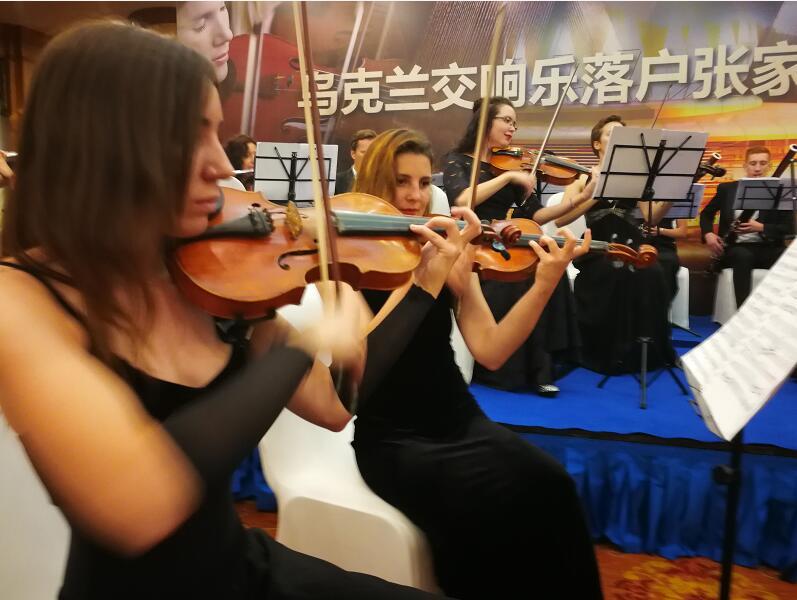 张家界暑假对未成年人免费开放乌克兰交响乐